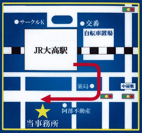 きたがわ事務所 JR大高駅からのアクセスマップ